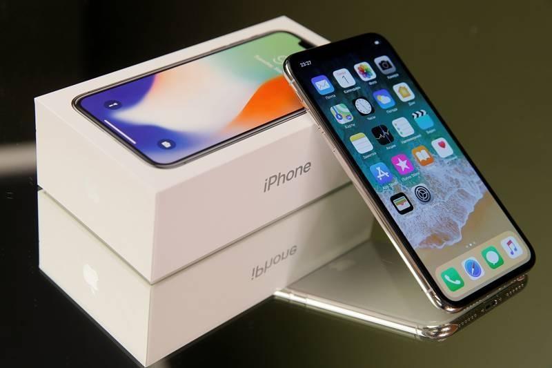 Compras de iPhone